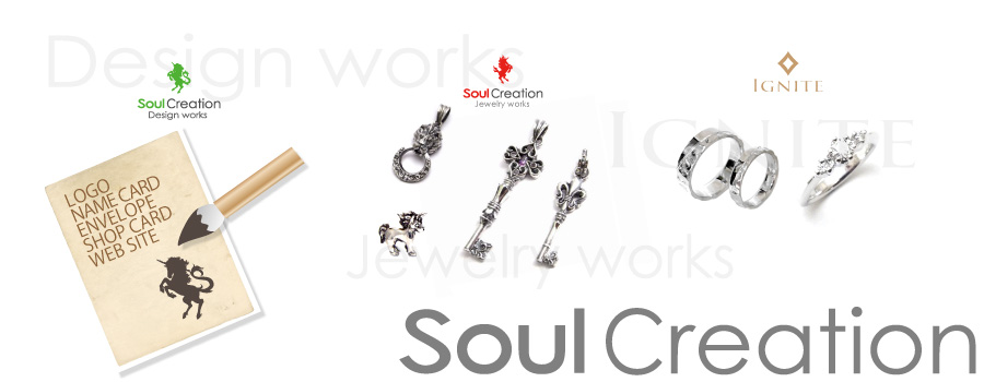 Design & Jewelry Soul Creation